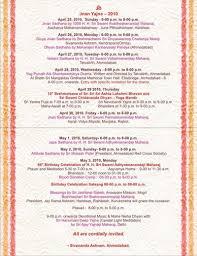 Gujarati Invitation Card Matter News 2 Jpg