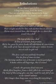 tribulations the indefiniteloop blog poem