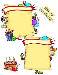 disney birthday clipart clipartion com