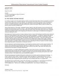 cover letter for teacher position luxury sample cover letter for