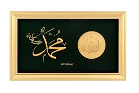 Religious Wall Decor Golden Touch Product Categories Religious Wall Decor