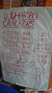 cracker wholesale prices updated enidhi india