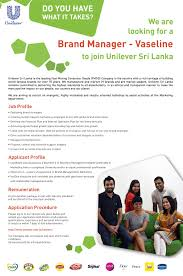 lexus financial careers brand manager at unilever sri lanka ltd career first