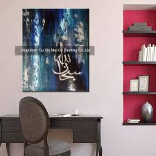 new hand painted religion islam oil painting on canvas modern