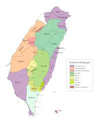 Map Of Taiwan Taiwan Birthplace Of Austronesian Languages Indigenous Wellness