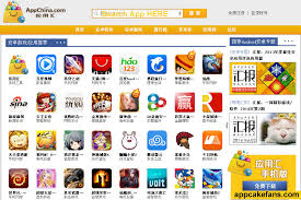 free app stores for android appchina is the best android app store alternative appcake repo