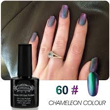 amazon com perfect summer 10ml artistic nails lacquers chameleon