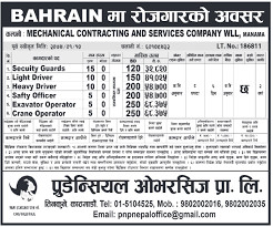 Job Desk Safety Officer Jobs In Bahrain Security Guard Light Driver Heavy Driver Safety