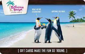 darden restaurants gift cards darden restaurants gift cards darden restaurants