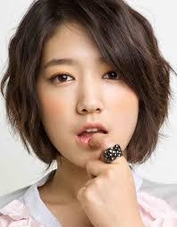 park shin hye love this korean cuties nom pinterest