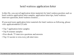 Sample Of Waitress Resume by Hotel Waitress Application Letter