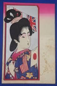 Japan War Flag 46 Besten Japanese Bilder Auf Pinterest Postkarten Umschläge