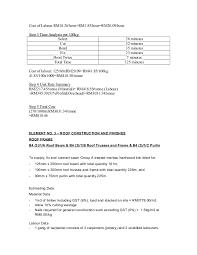 building material cost calculator estimator 1 99 26 57 estimating calculation