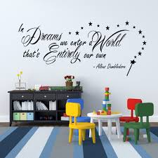 Wall Quotes For Bedroom by Harry Potter In Dreams We Enter Dumbledore Wall Sticker Vinyl