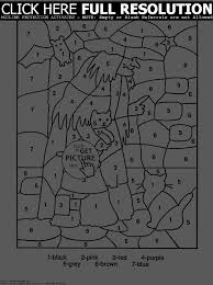 Halloween Coloring Pages To Print Out For Free by Kindergarten Halloween Coloring Pages U2013 Halloween Wizard