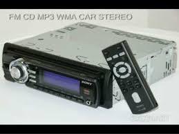 sony xplod cdx gt71w fm cd mp3 wma car stereo cdxgt71w youtube