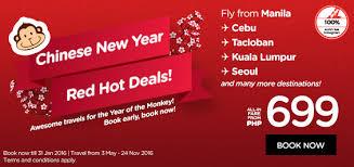 airasia singapore promo airasia promotion chinese new year big sale 2016