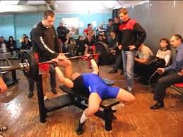 Powerlift Bench Powerlifting Bench Press Competition Nikolaev Ukraine Youtube