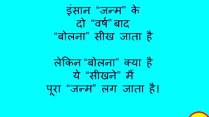 best whatsapp message best morning quotes in