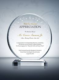 retirement plaque wording ministry appreciation plaque sle plaque wording ultimates
