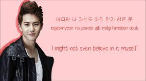 exo xoxo lirik exo k heart attack color coded hangul rom eng lyrics youtube