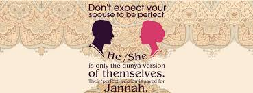 Marriage Quotes Quran The 50 Best Islamic Cover Photos For Muslims On Facebook