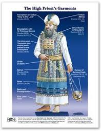 aaron high priest garments the tabernacle phlet patterns