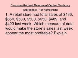 choosing the best measure of central tendency