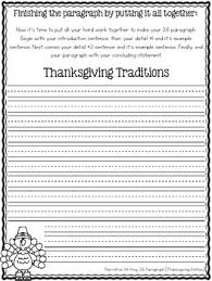 writing a 2 6 paragraph thanksgiving edition tpt