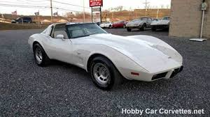 79 corvette l82 specs 1979 chevrolet corvette for sale in omaha ne carsforsale com