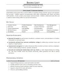 leadership skills resume sample leadership resume free resume example and writing download leadership skills for resume leadership skills resume examples appealing inventory control analyst resume leadership skills resume