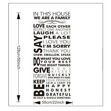 Family House Rules by In This House We Are A Family Wall Quote