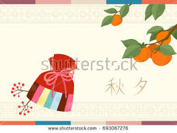 korean traditional lucky bag persimmon tree stock vector hd royalty
