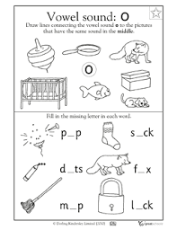 vowel sounds o reading activities pinterest vowel sounds