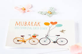 islamic wedding congratulations wedding nikah greeting card shadi card islamic wedding