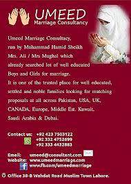 marriage bureau in islamabad