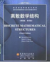 discrete mathematical structures 4ed 4