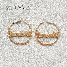 feminist earrings aliexpress buy 2018 new fashion hyberbole feminist earrings