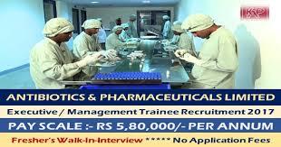 management trainee posts kapl recruitment graduates apply
