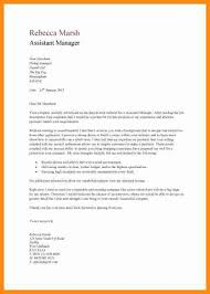 store manager cover letter retail cover letter example basic
