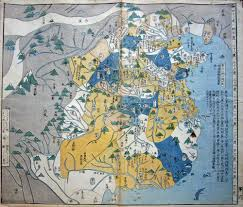 Chinese Map Antique Maps Blog Map World Dealer In Fine And Rare Antique Maps