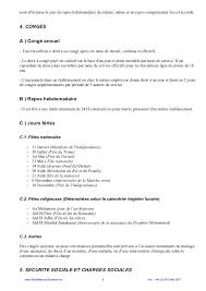 jours de congã s pour mariage legislation travail maroc