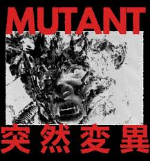the cyber punk musings of mutant sa sound
