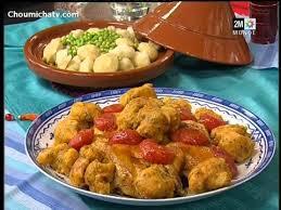 cuisine du maroc choumicha recettes de tajine marocain choumicha recettes