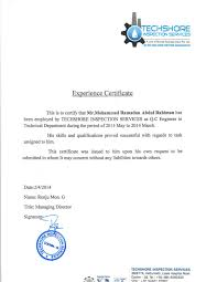 Experience Letter India q c engineer experience certificate from techshore