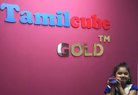tamil tuition tamilcube learning centre singapore