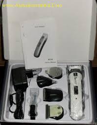 jual alat dan mesin cukur rambut perlengkapan salon alat cukur empat fungsi hair trimmer gts mt 301 alat cukur dan