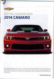 100 96 chevy camaro factory service manual buick skylark x