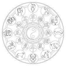 chinese zodiac mandala coloring page u003e if you u0027re in the market
