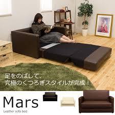 agogonus rakuten global market folding sofa bed mars mars